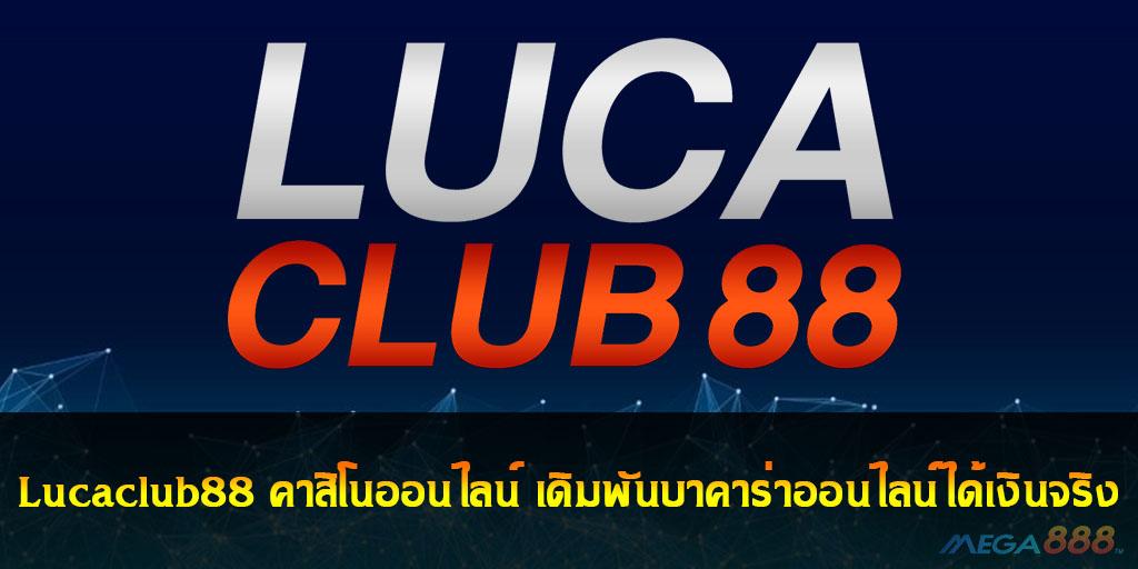 Lucaclub88
