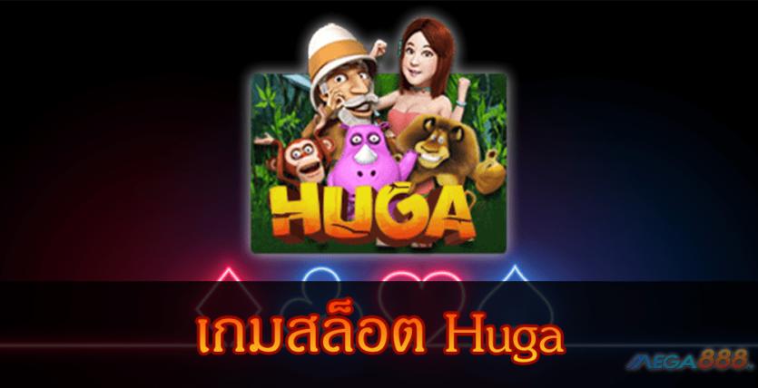 MEGA888-เกมสล็อต Huga