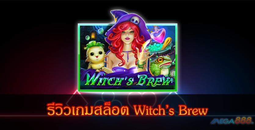 MEGA888-Witch Brew
