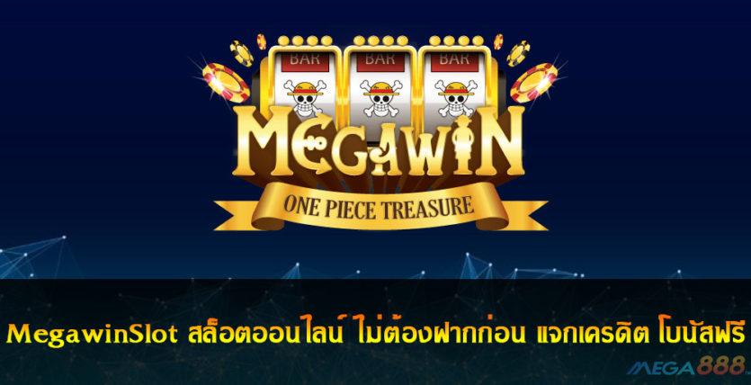 MegawinSlot