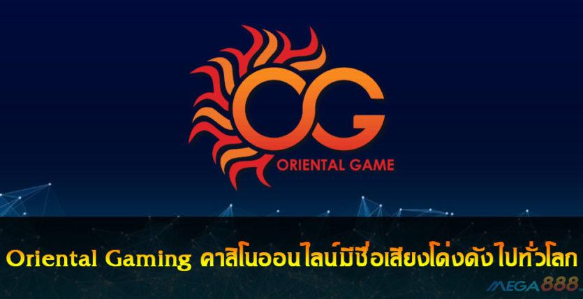 Oriental Gaming