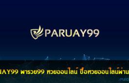PARUAY99