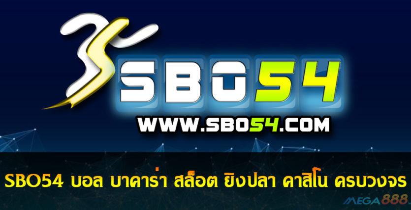 SBO54