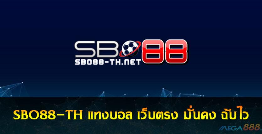 SBO88-TH