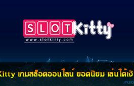 SlotKitty