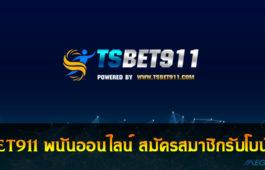 TSBET911