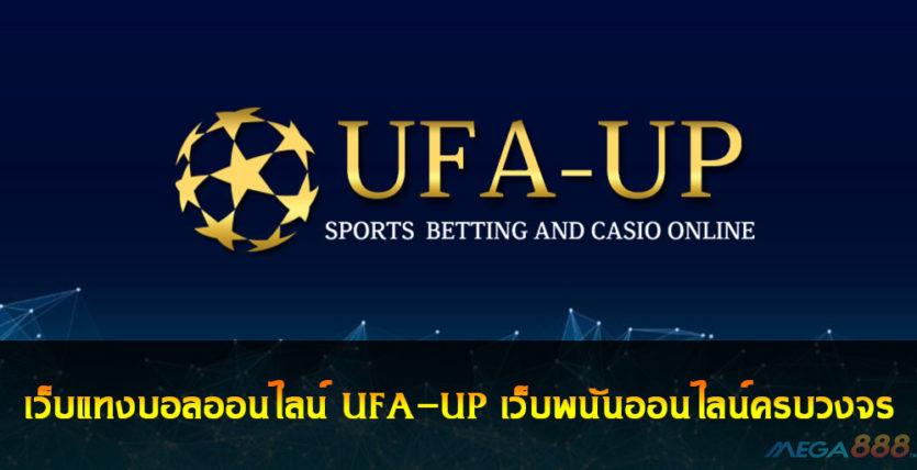UFA-UP