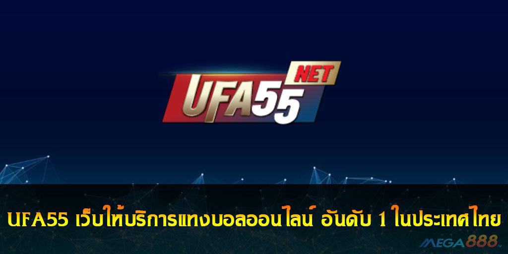 UFA55