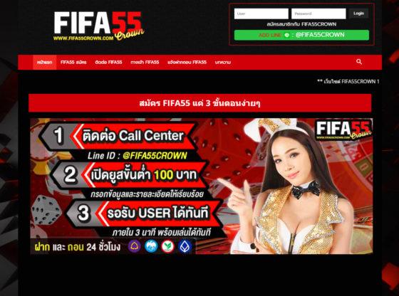 FIFA55crown