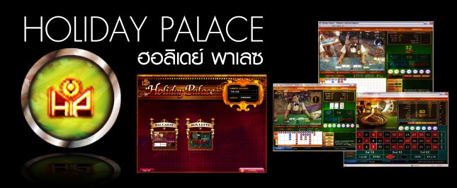 Holiday Palace