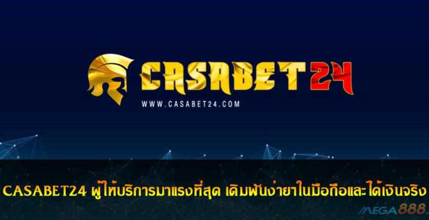 CASABET24