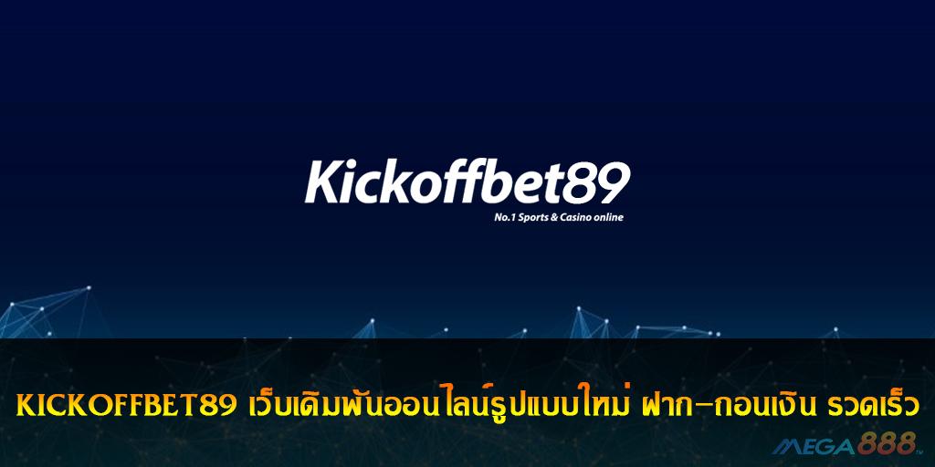 KICKOFFBET89