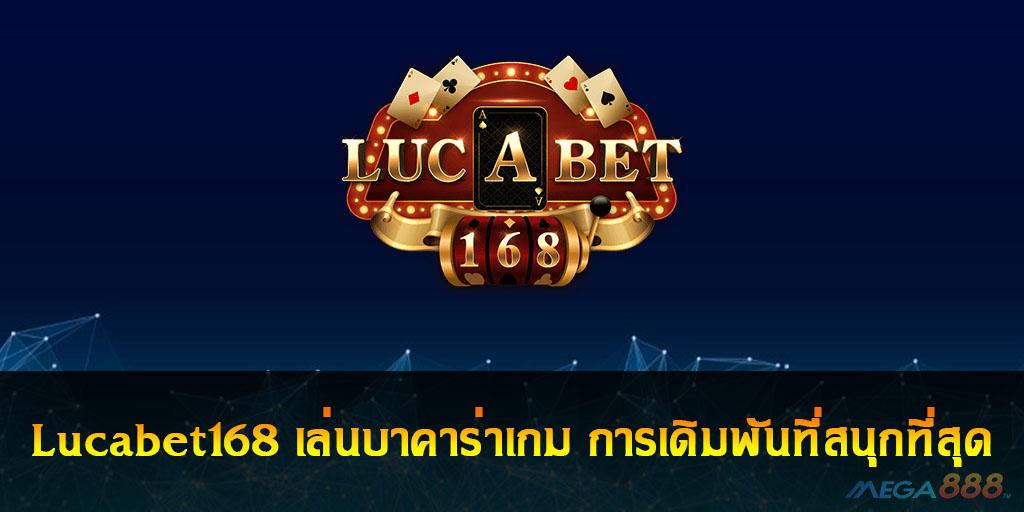 Lucabet168