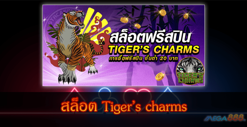 MEGA888-สล็อต Tiger charms