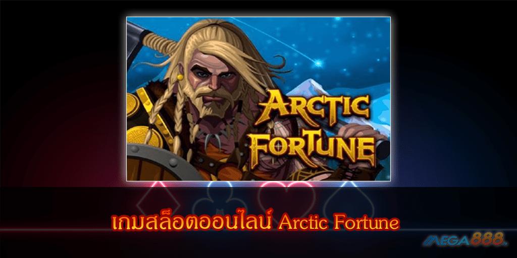 MEGA888-เกมสล็อตออนไลน์ Arctic Fortune