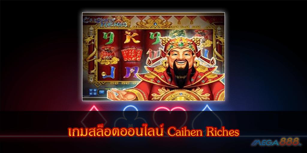 MEGA888-เกมสล็อตออนไลน์ Caihen Riches