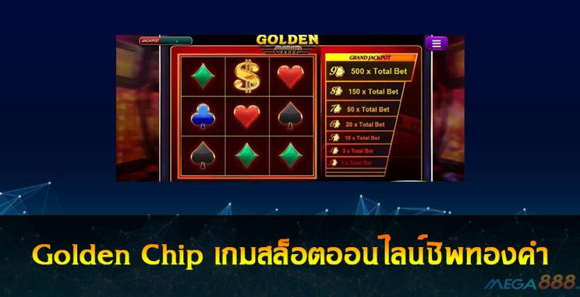MEGA888 Golden Chip