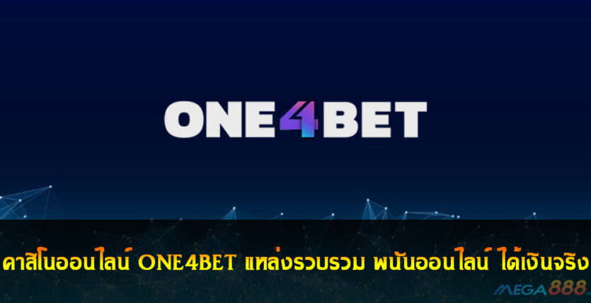 ONE4BET