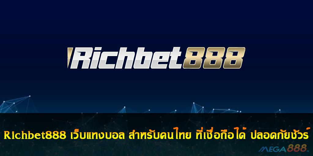 Richbet888