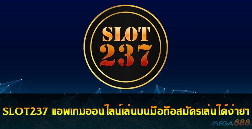 SLOT237