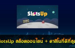 SlotsUp