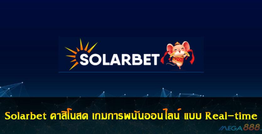 Solarbet