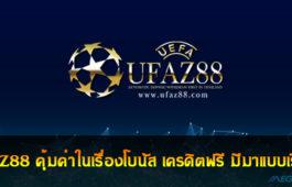 UFAZ88