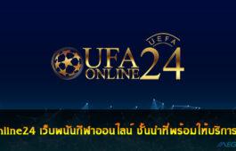 Ufaonline24