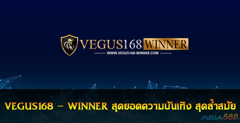 VEGUS168 - WINNER