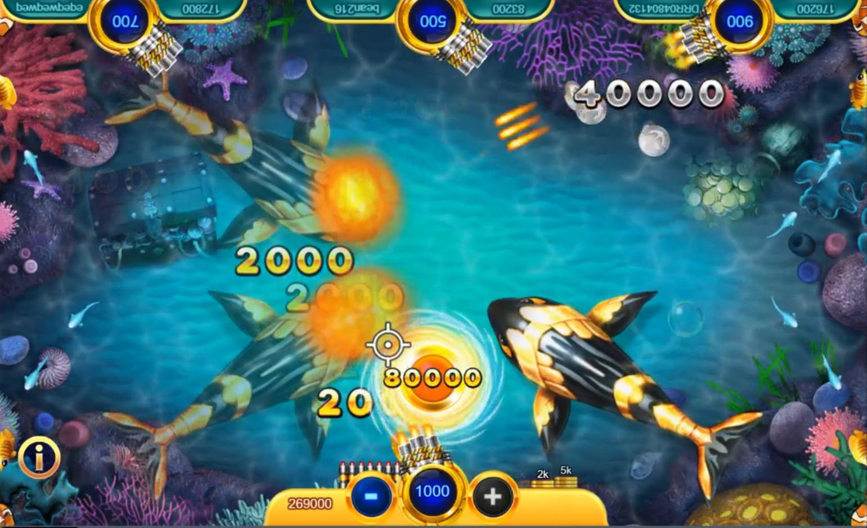 สูตรโกง เกมยิงปลาออนไลน์