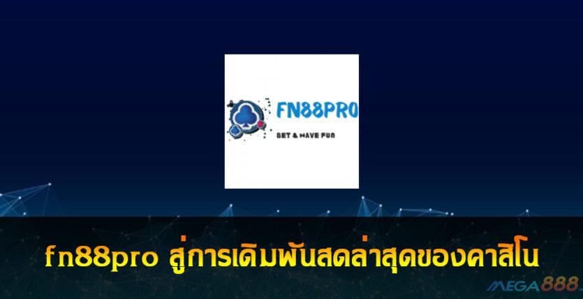 fn88pro