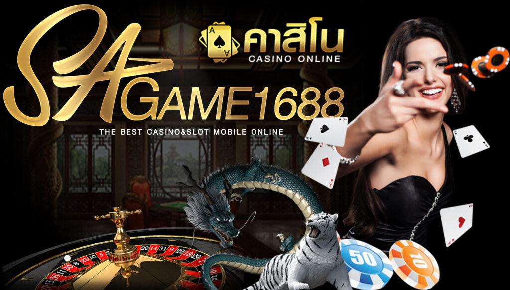SAGAME1688 คาสิโนออนไลน์ ที่ดีที่สุด สายตรงจากฟิลิปปินส์ - Mega888 Slot Online