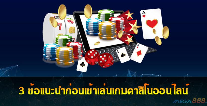 Casino Online 3