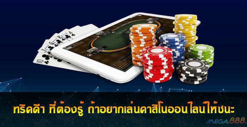 Casino Onlne