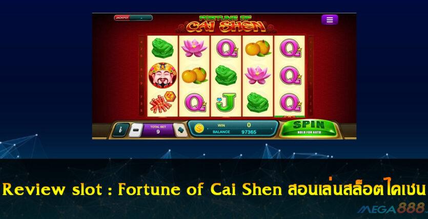 Fortune of Cai Shen