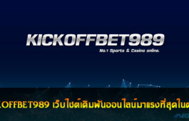 KICKOFFBET989