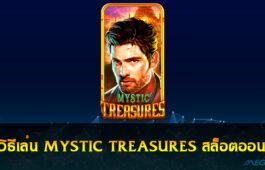 MYSTIC TREASURES