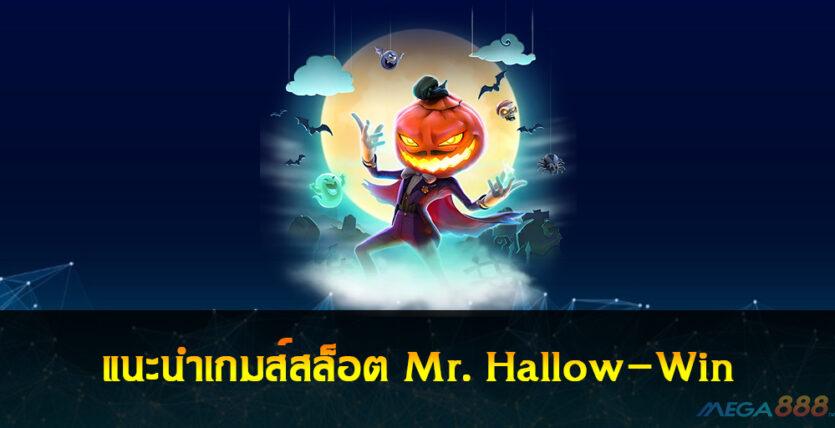 Mr Hallow-Win