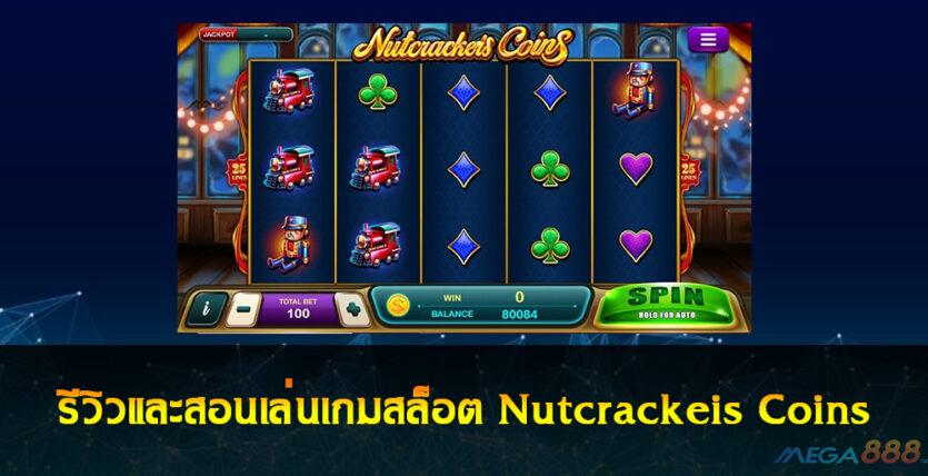 Nutcrackeis Coins