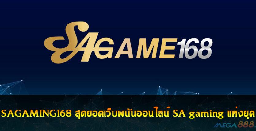 SAGAMING168