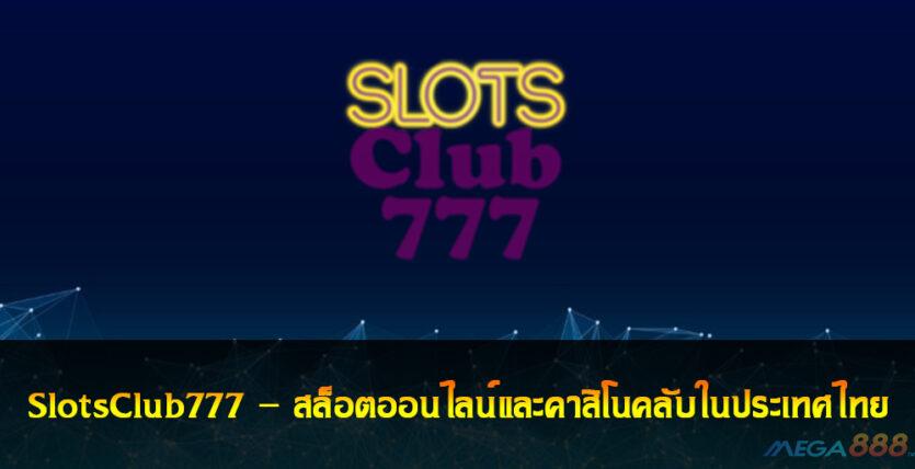 SlotsClub777