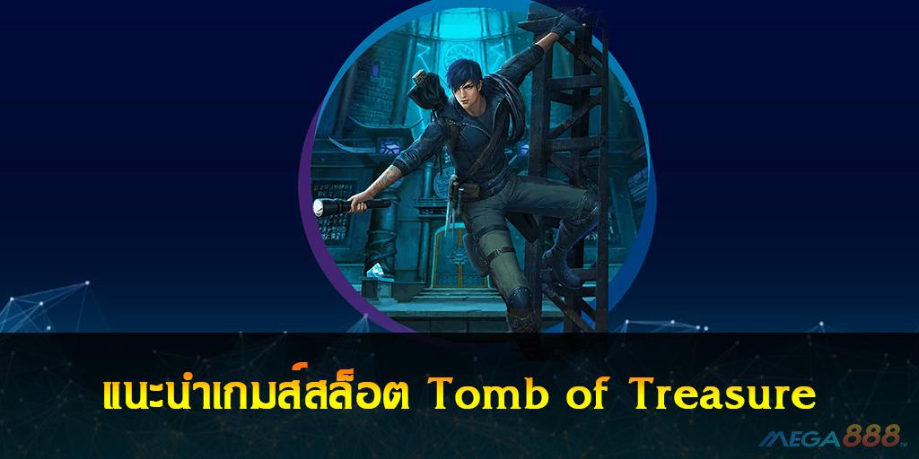 Tomb of Treasure