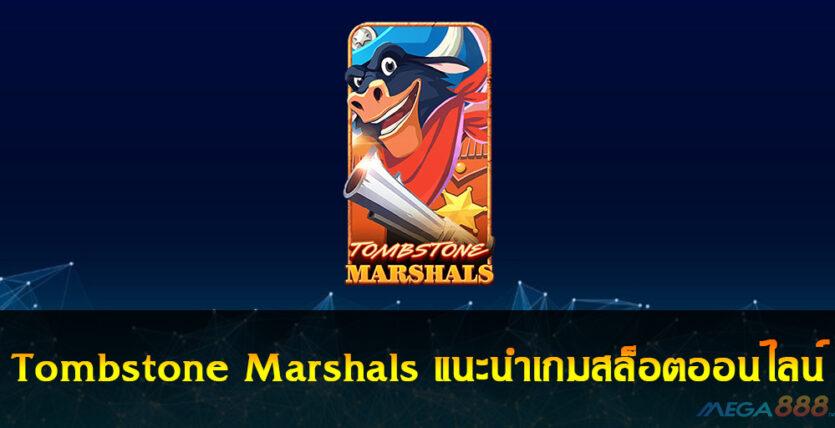 Tombstone Marshals