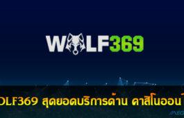 WOLF369