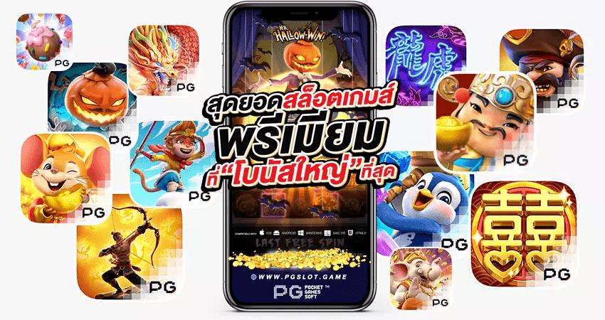 PGslot356.net