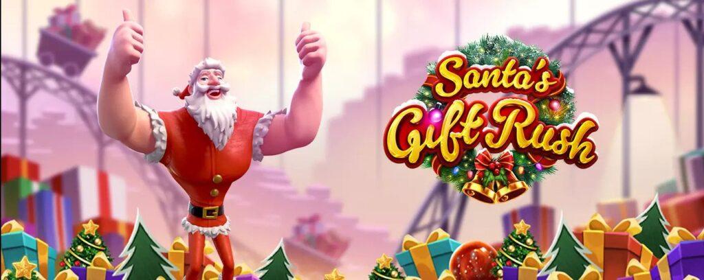 Santas Gift Rush