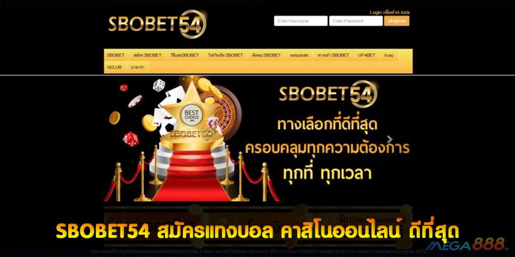 SBOBET54