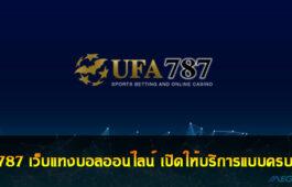 UFA787