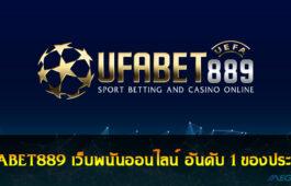 UFABET889
