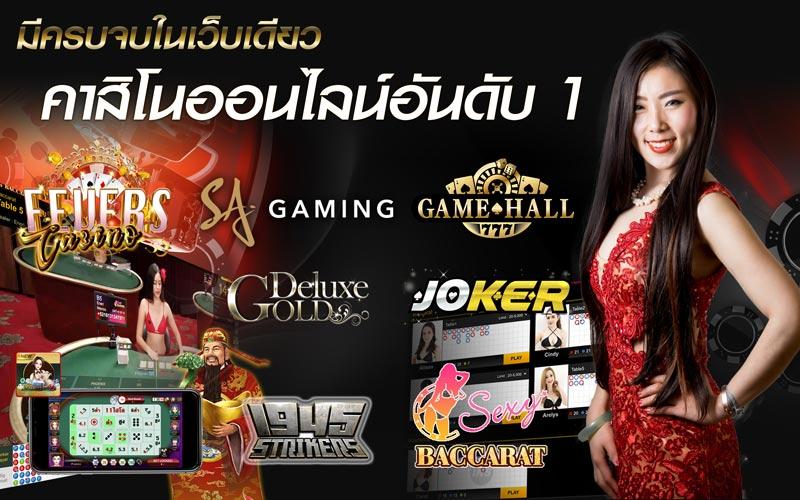 Casinofevers